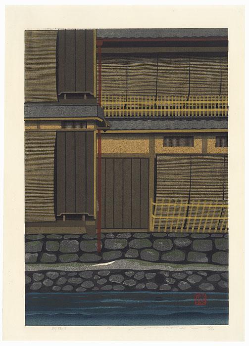 Shinbashi II, 1984 by Masao Ido (1945 - 2016)