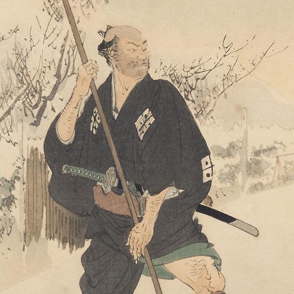 Maebara Isuke Munefusa by Gekko (1859 - 1920)