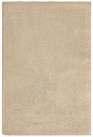 Kayano Sanbei Shigetsugu by Gekko (1859 - 1920)