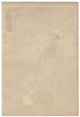 Akagaki Genzo Shigekata by Gekko (1859 - 1920)
