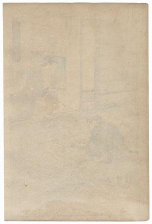 Terasaka Kichiuemon Nobuyuki by Gekko (1859 - 1920)