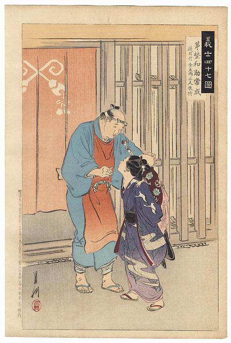 Kayano Wasuke Tsunenari by Gekko (1859 - 1920)