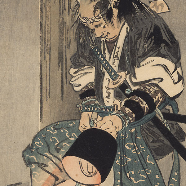 Onodera Koemon Hidetomi by Gekko (1859 - 1920)