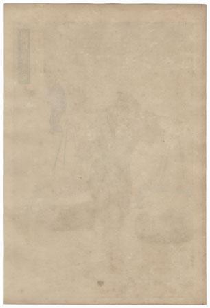 Katsuta Shinzaemon Taketaka by Gekko (1859 - 1920)