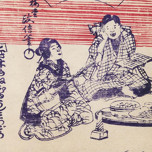Seven Scenes by Meiji era artist (unsigned)