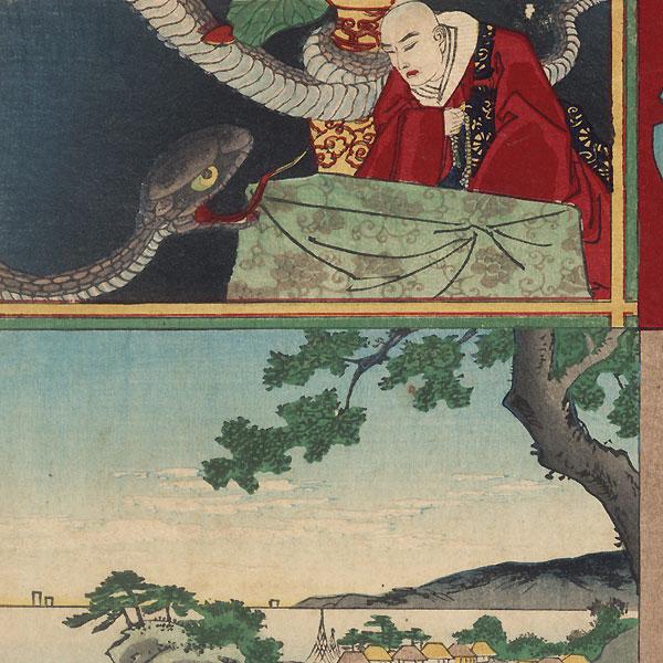 Boshu, Flowers of Kominato, Lotus Pond, Myomeijiro and His Wife Umechiyo, No. 42 by Chikanobu (1838 - 1912)
