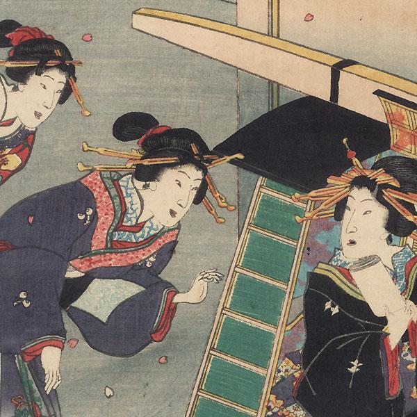 Katsuyama, 1861 by Toyokuni III/Kunisada (1786 - 1864)
