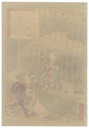 Hinazuru, 1861 by Toyokuni III/Kunisada (1786 - 1864)