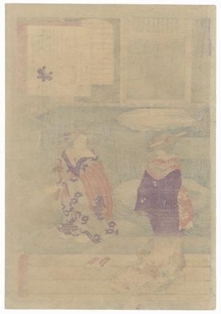 Tokonatsu, 1861 by Toyokuni III/Kunisada (1786 - 1864)