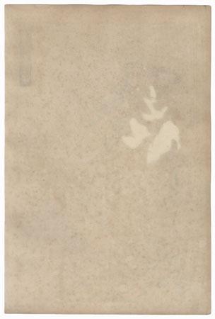 Muramatsu Kihei Hidenao by Gekko (1859 - 1920)