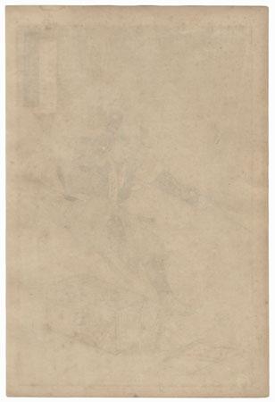 Kaiga Yazaemon Tomonobu by Gekko (1859 - 1920)
