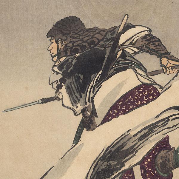 Shioda Matanojo Takanori by Gekko (1859 - 1920)