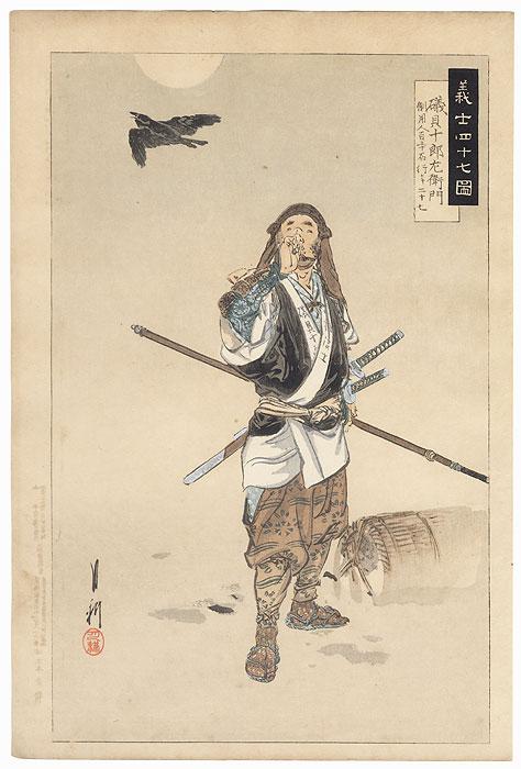 Ishogai Jurozaemon by Gekko (1859 - 1920)