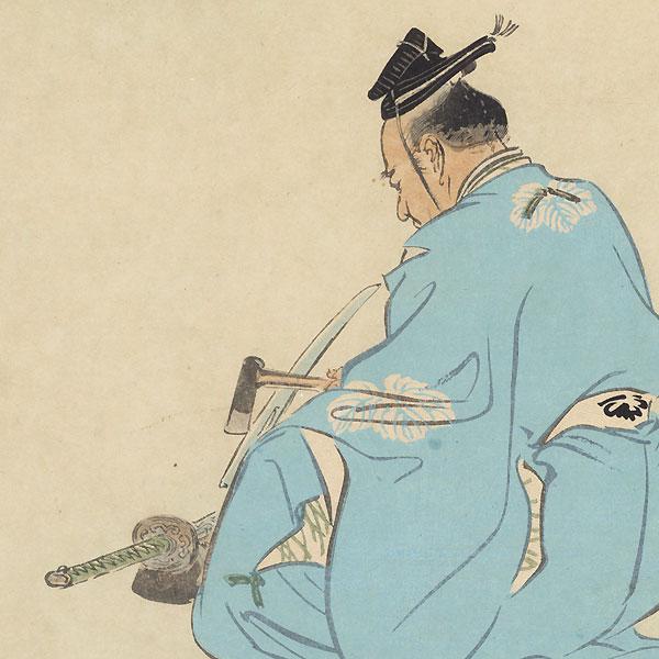 Okajima Yasoemon Tsuneshige by Gekko (1859 - 1920)