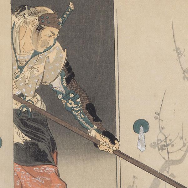 Kimura Okaemon Sadayuki by Gekko (1859 - 1920)