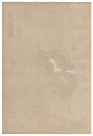 Senba Saburobe Mitsutada by Gekko (1859 - 1920)