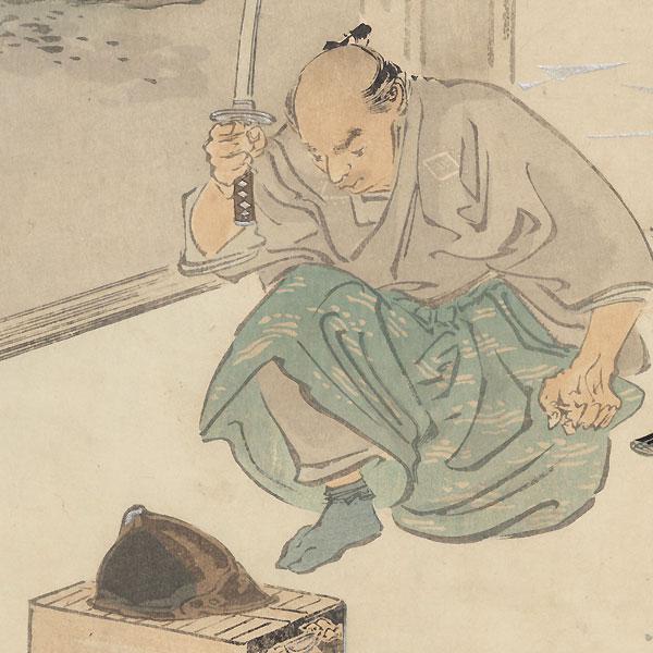 Fuwa Kazuemon Masatane by Gekko (1859 - 1920)