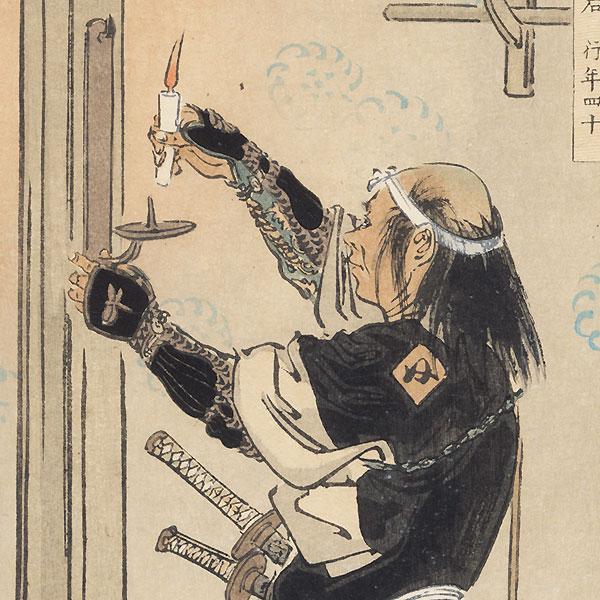 Hayami Tozaemon Mitsutaka by Gekko (1859 - 1920)