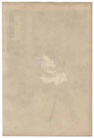 Nakamura Kansuke Masatoki by Gekko (1859 - 1920)