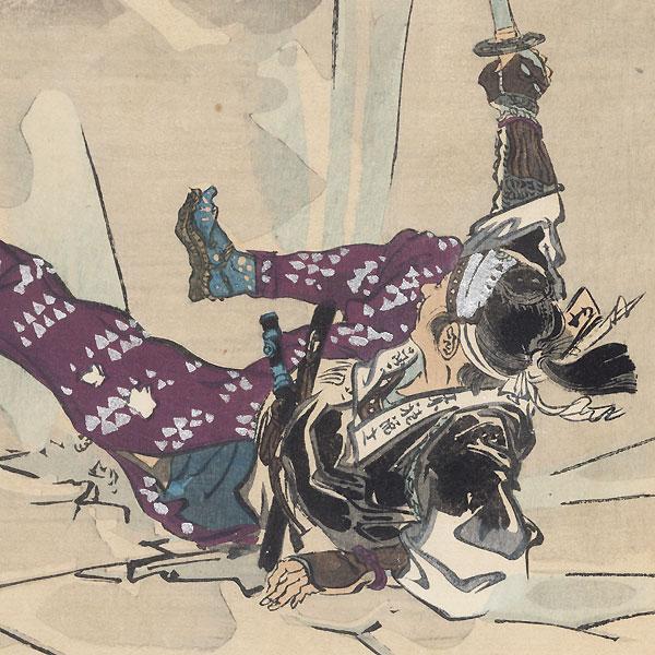 Hazama Jujiro Mitsuoki by Gekko (1859 - 1920)