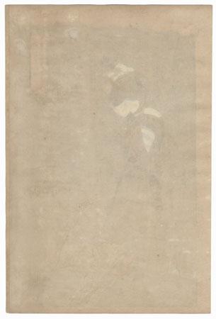 Okuda Sadaemon Yukitaka by Gekko (1859 - 1920)