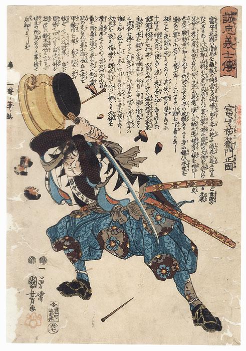 Tominomori Suke-emon Masakata by Kuniyoshi (1797 - 1861)