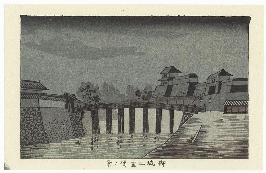 Niju Bridge at the Imperial Castle by Yasuji Inoue (1864 - 1889)