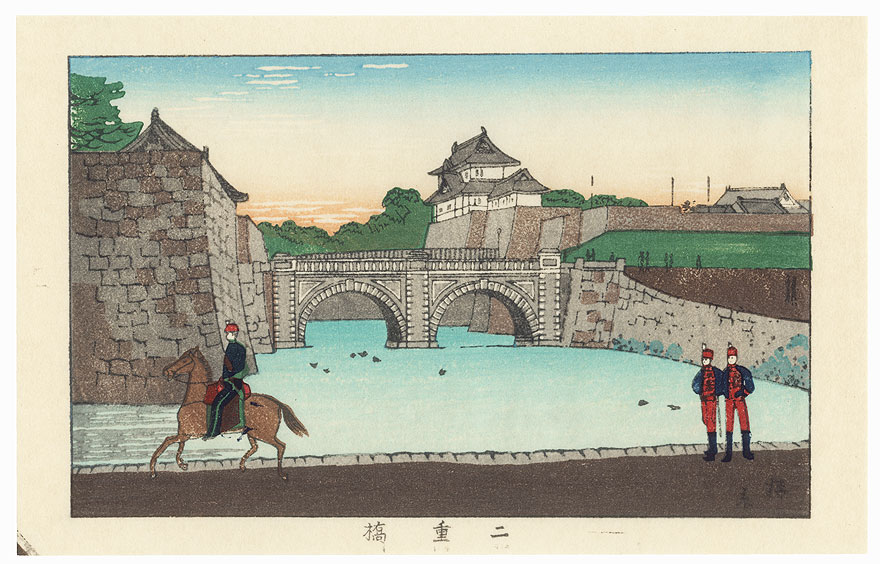 Niju Bridge by Yasuji Inoue (1864 - 1889)
