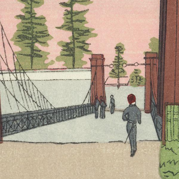 Suspension Bridge at Fukiage by Yasuji Inoue (1864 - 1889)