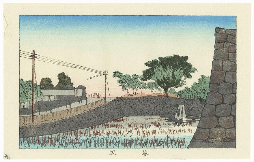Aoizaka Hill by Yasuji Inoue (1864 - 1889)