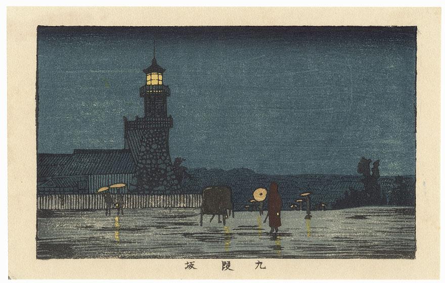 Kudanzaka Hill by Yasuji Inoue (1864 - 1889)