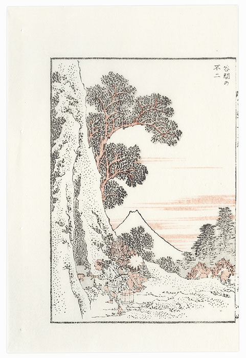 Fuji in a Valley by Hokusai (1760 - 1849)