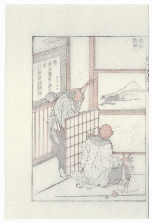 The First Hanging Scroll by Hokusai (1760 - 1849)