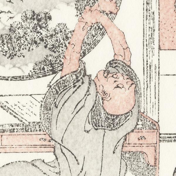 Fuji in a Window by Hokusai (1760 - 1849)