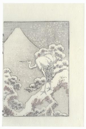 Three Whites Fuji by Hokusai (1760 - 1849)