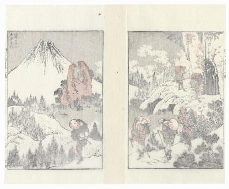 Fuji in the Mountains of Taisekiji Temple by Hokusai (1760 - 1849)