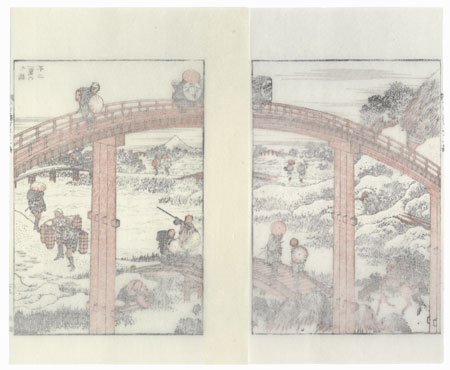 Fuji with Seven Bridges in One View by Hokusai (1760 - 1849)