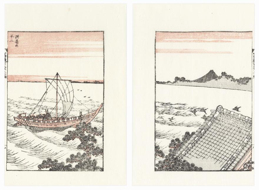 Fuji from Susaki by Hokusai (1760 - 1849)