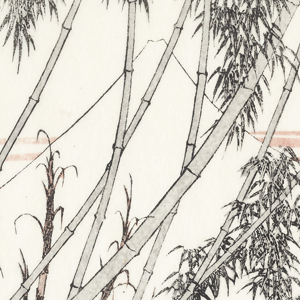 Fuji in a Bamboo Grove by Hokusai (1760 - 1849)
