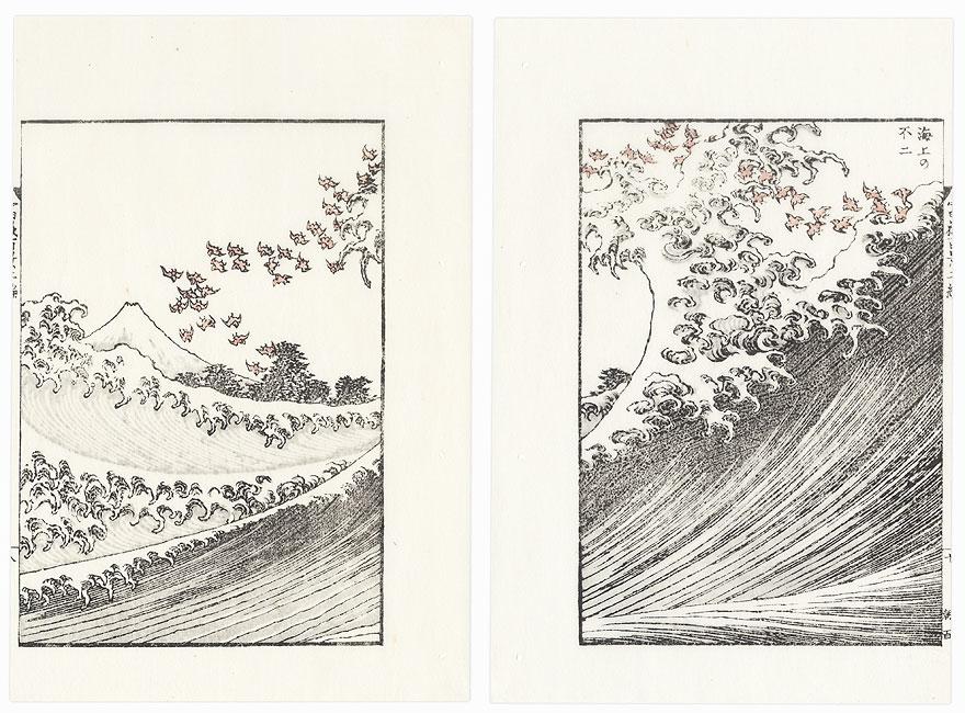 Fuji at Sea by Hokusai (1760 - 1849)