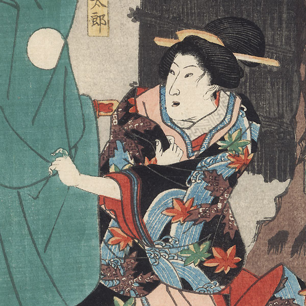 The Priest Noin, Poet No. 69 by Hiroshige (1797 - 1858)