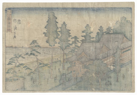 Kanda Myojin Shrine, 1854 by Hiroshige (1797 - 1858)