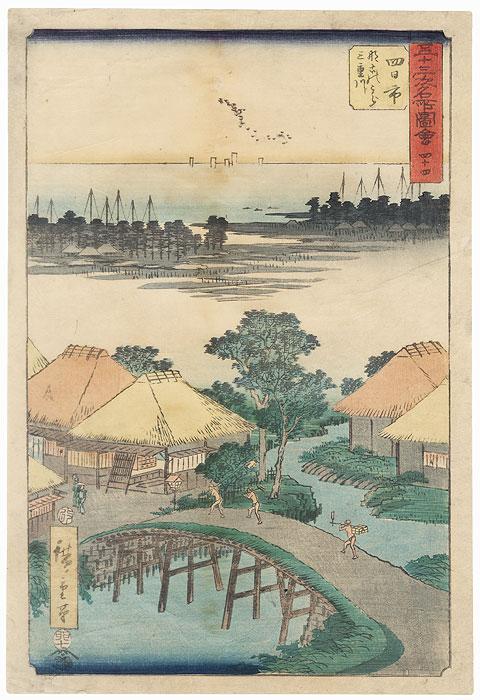 Nako Bay and the Mie River at Yokkaichi by Hiroshige (1797 - 1858)