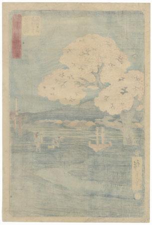Yoshitsune's Cherry Tree and the Shrine to Noriyori at Ishiyakushi by Hiroshige (1797 - 1858)