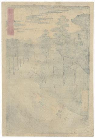 Lightning and Rain at Kameyama by Hiroshige (1797 - 1858)