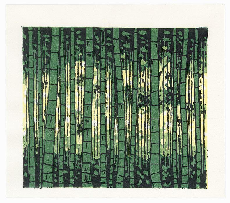 Bamboo Forest, 1986 by Fumio Fujita (born 1933)