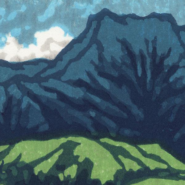 Mt. Ishizuchi Summer, 1986 by Takao Sano (born 1941)