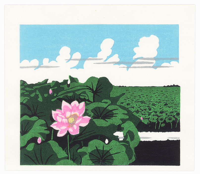 Lotus Pond, 1986 by Mitsuhiro Unno (born 1939)