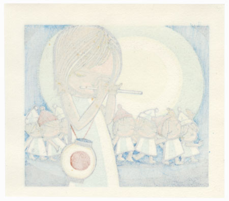 Autumn Festival, 1986 by Shuzo Ikeda (born 1922)