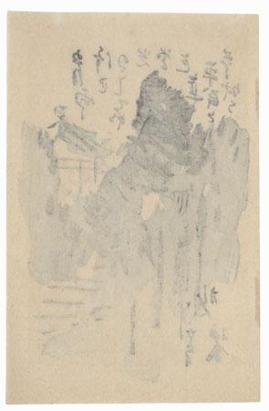Mountain Path by Takeuchi Seiho (1864 - 1942)